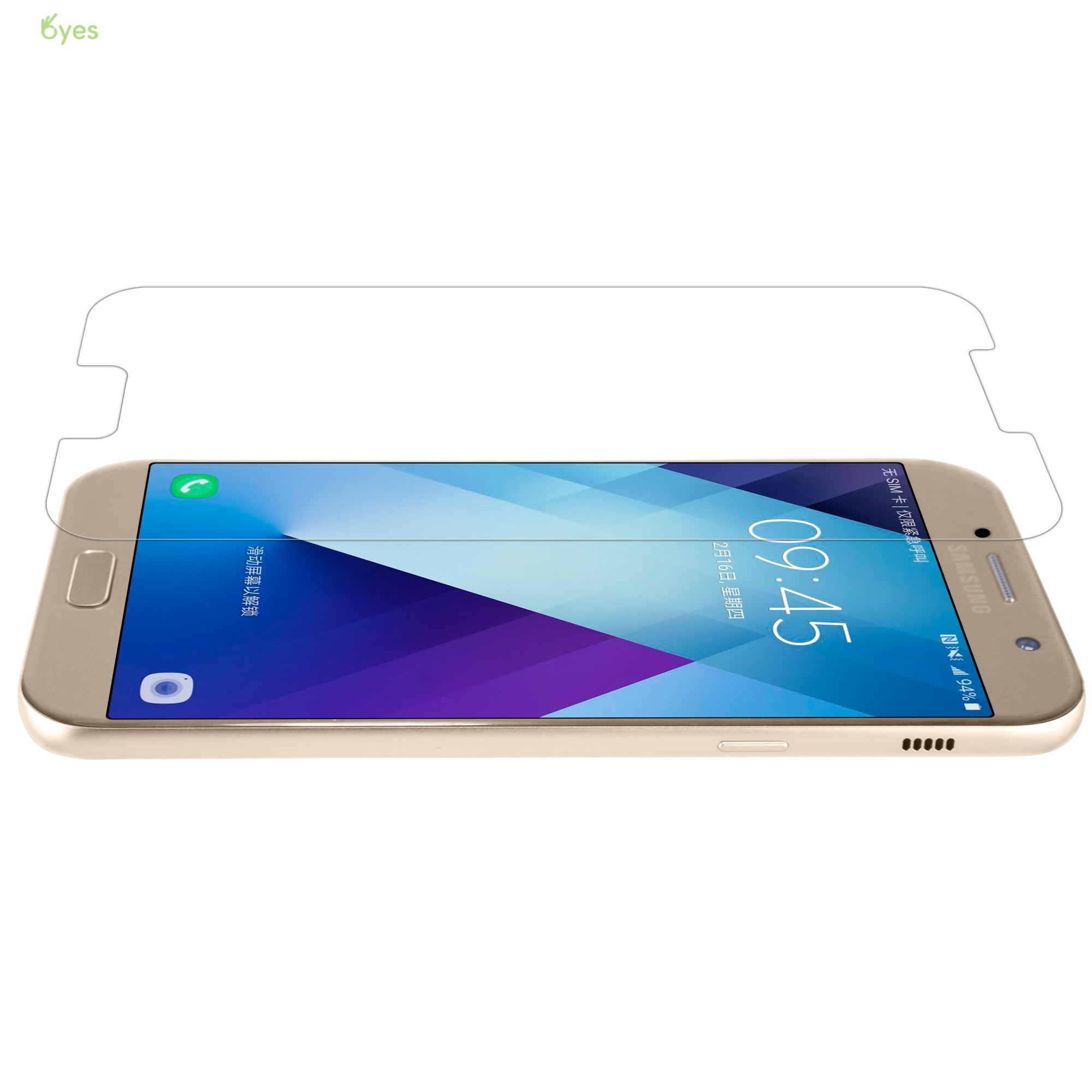 Защитное стекло Nillkin H+ Pro Anti-Explosion Glass Screen Protector для Samsung Galaxy A5(