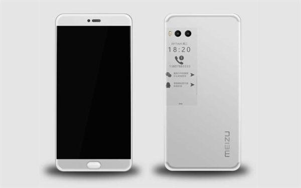 Смартфон Meizu опять с двумя дисплеями?