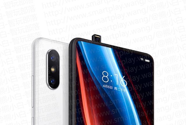 Xiaomi Mi Mix 3 будет оснащен выдвижной камерой
